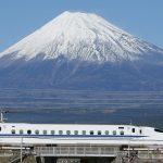 Big in Japan 10